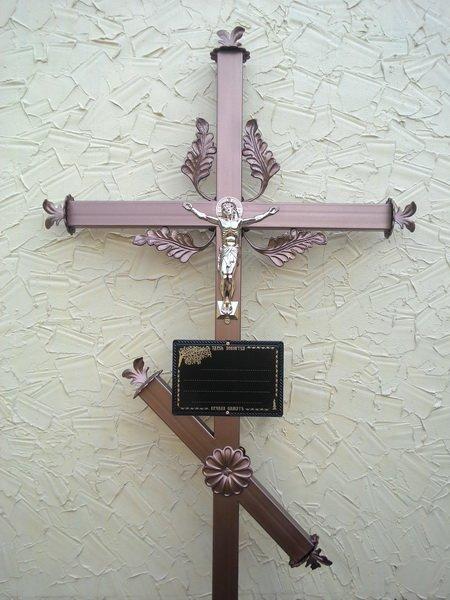 Ритуальні ковані хрести на могилу