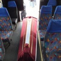 Ритуальні перевезення комфортабельним автобусом FORD F-550