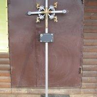 Ритуальный крест на могилу. Цвет креста на могилу - стальной. Профиль сварного креста: 40×20×3 мм; Цена креста на могилу - 2200 грн.