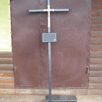Профиль креста на могилу: 40 х 20 х 3 мм. Цвет ритуального креста - чёрный. Профиль креста: 40 х 20 х 3 мм. Цена креста из металла - 1500 грн.