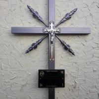 Хрест на могилу